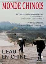Monde Chinois, automne 2008, Géopolitique de l'eau en Chine, Franck Galland